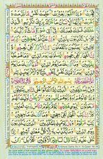 Online Colored Quran Juz 30 Page 534