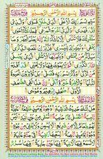 Online Colored Quran Juz 30 Page 538