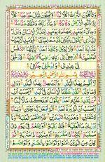 Online Colored Quran Juz 30 Page 540