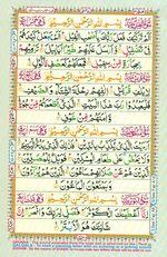 Online Colored Quran Juz 30 Page 547
