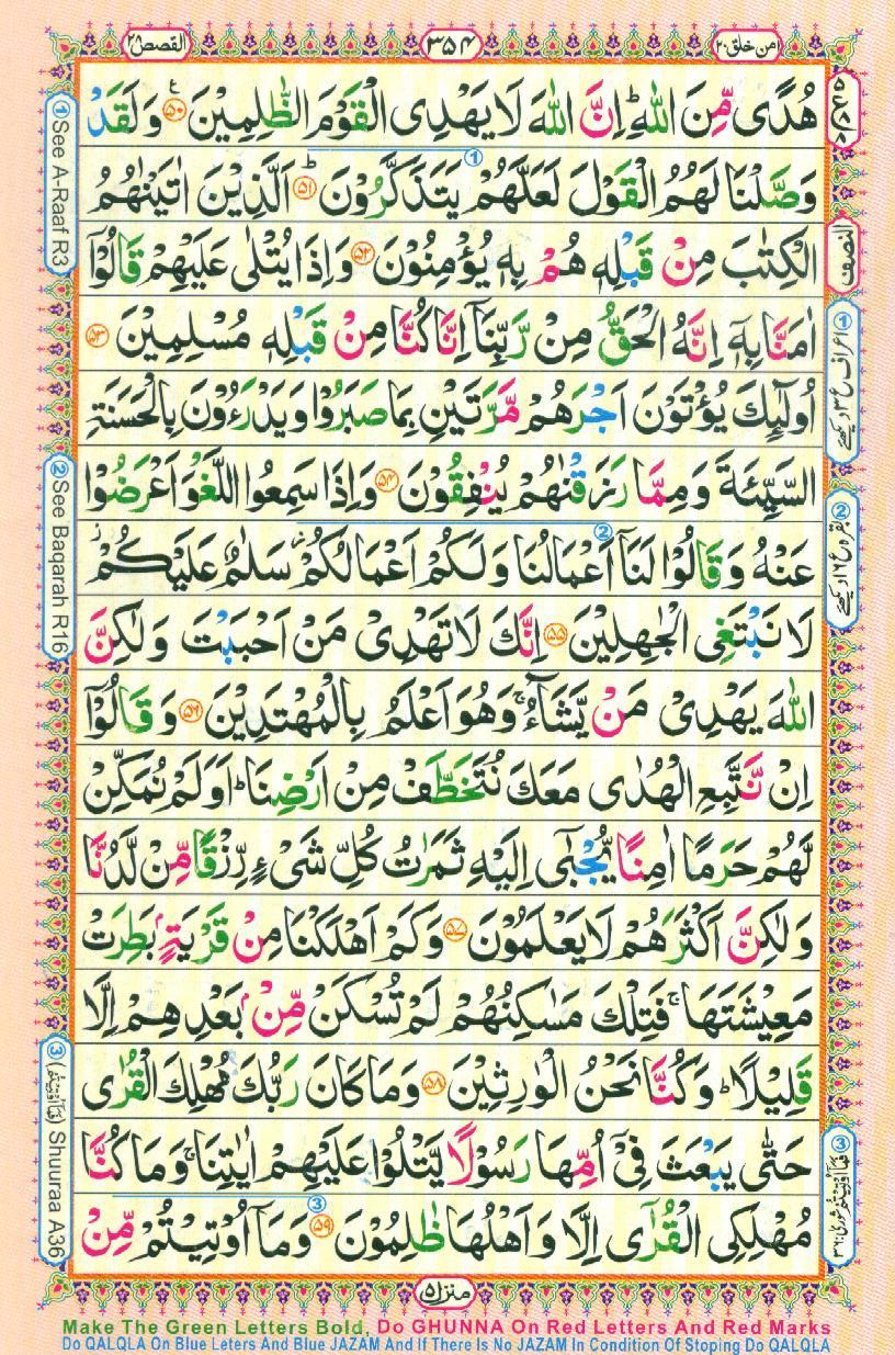 Reading Quran Online with Qualified Online Quran Tutors