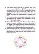 read Online Online Noorani Qaida Custom Page 02