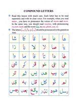 read Online Online Noorani Qaida Custom Page 06