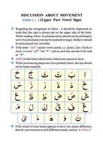 read Online Online Noorani Qaida Custom Page 08