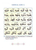 read Online Online Noorani Qaida Custom Page 31