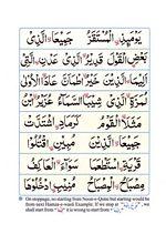 read Online Noorani Qaida Custom Page 51