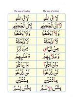 read Online Noorani Qaida Custom Page 54