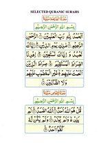 read Online Noorani Qaida Custom Page 56