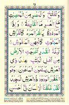 read noorani qaida orignal page 22