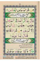 read noorani qaida orignal page 28