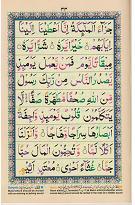 read noorani qaida orignal page 30