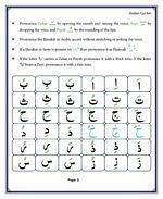 read Noorani Qaida Madni English page 05