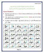 read Noorani Qaida Madni English page 11