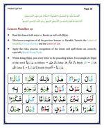read Noorani Qaida Madni English page 18
