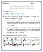 read Noorani Qaida Madni English page 24