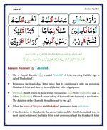 read Noorani Qaida Madni English page 27
