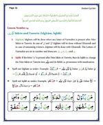 read Noorani Qaida Madni English page 31