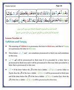 read Noorani Qaida Madni English page 34