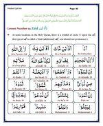 read Noorani Qaida Madni English page 40