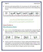 read Noorani Qaida Madni English page 41