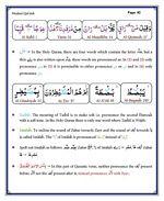 read Noorani Qaida Madni English page 42