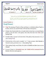 read Noorani Qaida Madni English page 43