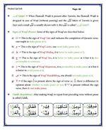read Noorani Qaida Madni English page 44