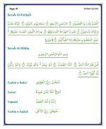 read Noorani Qaida Madni English page 47