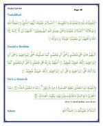 read Noorani Qaida Madni English page 48