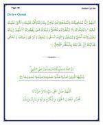 read Noorani Qaida Madni English page 49