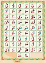 read Noorani Qaida Madni Urdu page 16