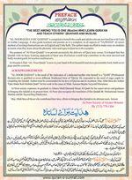read Noorani Qaida Version Six page 02