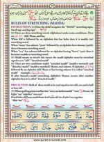 read Noorani Qaida Version Six page 28