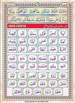 read Noorani Qaida Version Six page 29