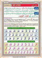 read Noorani Qaida Version Six page 30