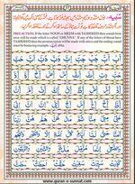 read Noorani Qaida Version Six page 36