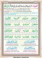 read Noorani Qaida Version Six page 38
