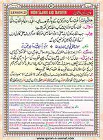 read Noorani Qaida Version Six page 39