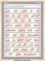 read Noorani Qaida Version Six page 40