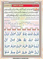 read Noorani Qaida Version Six page 41