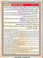read Noorani Qaida Version Six page 42