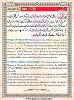 read Noorani Qaida Version Six page 44