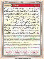 read Noorani Qaida Version Six page 48