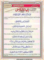 read Noorani Qaida Version Six page 51