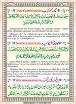 read Noorani Qaida Version Six page 54