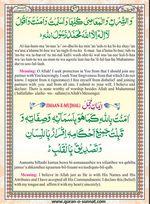 read Noorani Qaida Version Six page 55